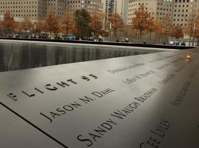 New York Memorial - Flight 93
